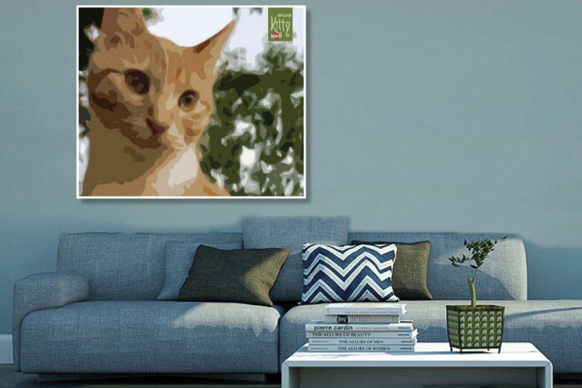 Kitty Lounge